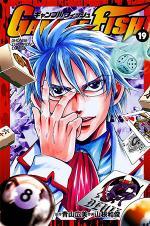 game fish manga