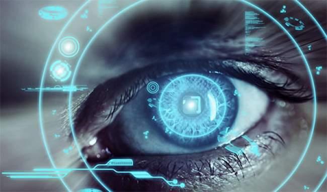 vision futuriste
